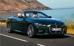 BMW 4シリーズ カブリオレ 2021年2月〜生産中