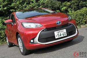 トヨタ新型「アクア」が2位に! 国内市場はコロナ禍で変化あり? トヨタ・日産・ホンダの動向はいかに