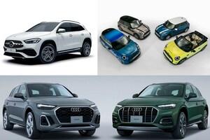 3月輸入車販売プラスに転じる メルセデス、アウディ、MINIなどが好調