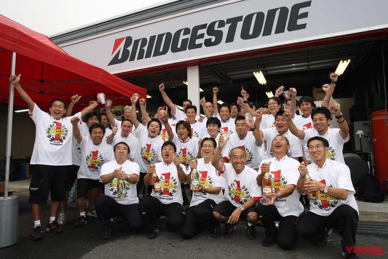 山田宏の[タイヤで語るバイクとレース]Vol.42「ホームグランプリで初めてのタイトル獲得!」