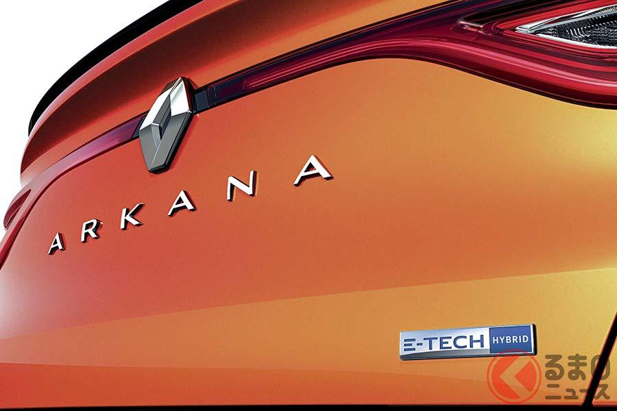 ルノー「アルカナ」ハイブリッド登場! スタイリッシュなクーペSUVが欧州で発売
