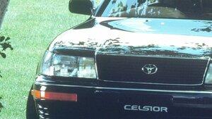 日本車が世界を揺るがした瞬間 初代セルシオが変えた高級車の世界