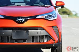 人気SUV「ライズ」「ヤリクロ」では物足りない! トヨタ「C-HR」の魅力とは