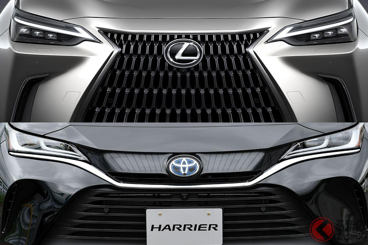 レクサス新型「NX」全面刷新! トヨタ高級SUV「ハリアー」とはどう違う? 似て非なる2台とは