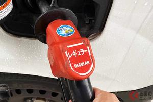 200円目前も! ガソリン価格はいくらまで高くなる? 日本の北と南で人々の生活に影響は