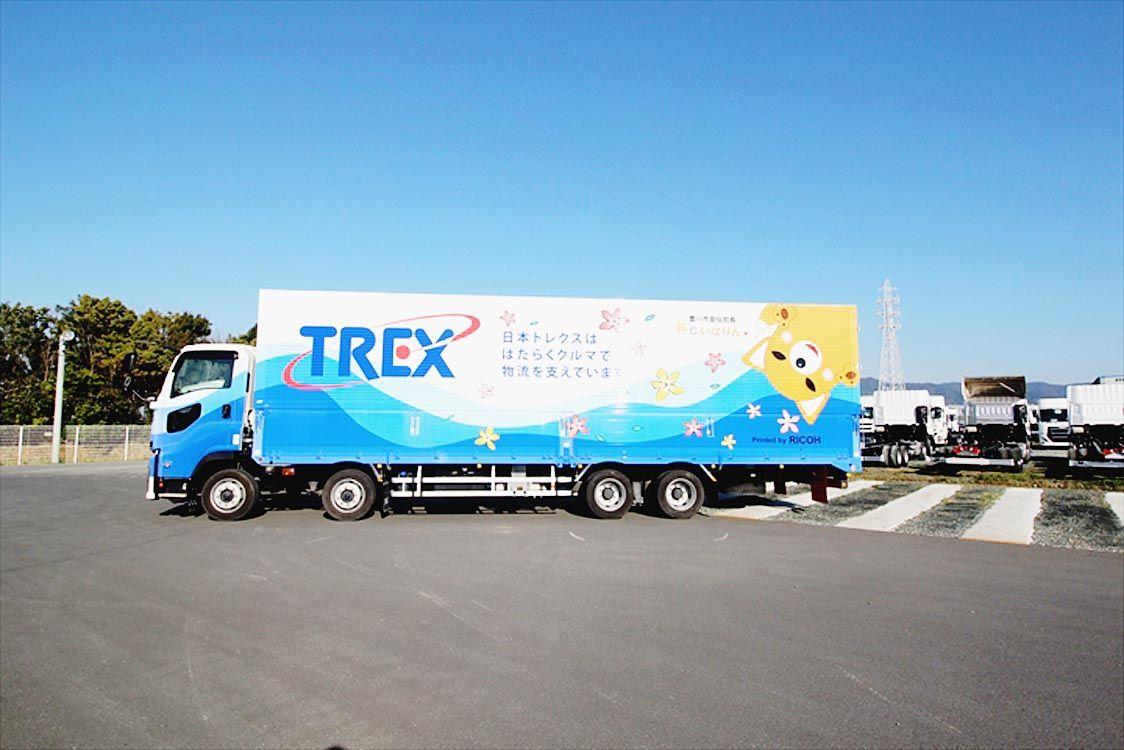 日本トレクスとリコーデジタルペインティング、「オートボディプリンター」で連携強化 デザイントラックの運行開始