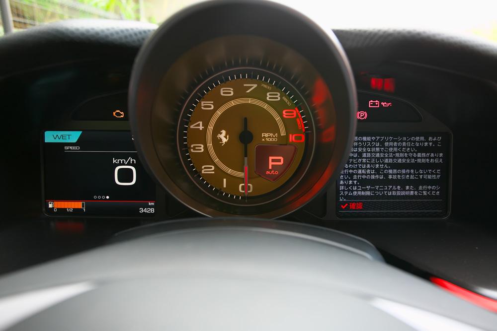 【動画付き】V12エンジンを纏った強くて、美しいフェラーリ「812スーパーファスト」