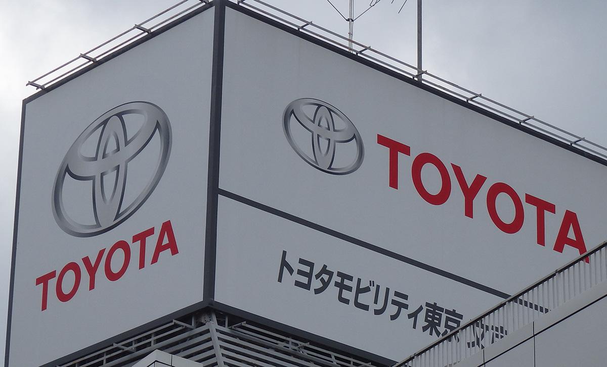 トヨタの全車種併売化からまもなく1年! 新車販売改革によってユーザーのメリットは増えた? 減った?