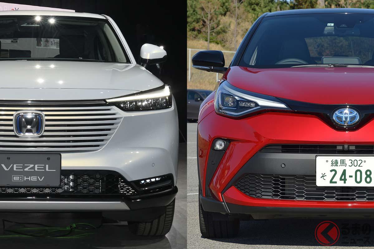 ホンダ新型「ヴェゼル」登場で小型SUV市場が混戦!? ライバル「C-HR」との違いは?