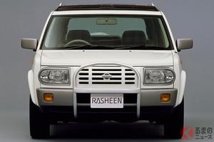 ドラマの影響で中古車人気上昇中のモデルもあり? 想定外のヒット車3選