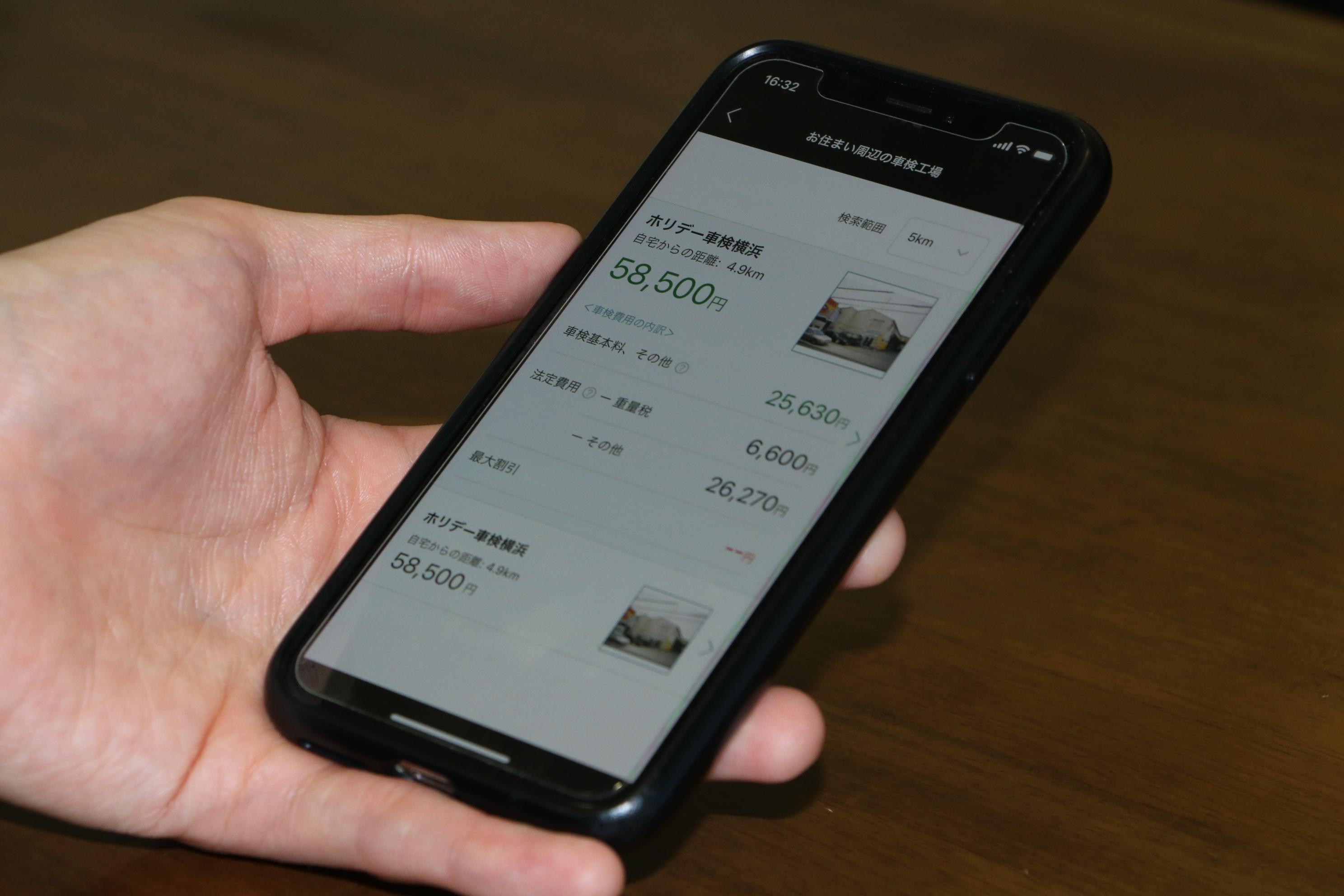 カーライフがもっとお得にもっと楽しくなるアプリ「カーポン(Carpon)」を徹底解説!