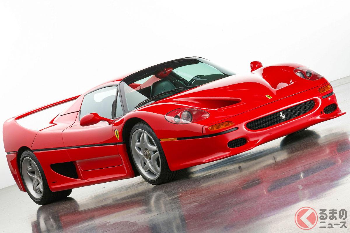 4億円オーバー! フェラーリ「F50」はF1に最も近いロードカーだ