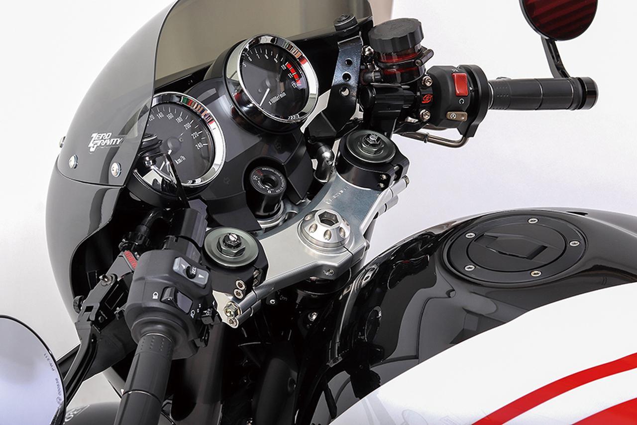 Z900RSの外観も走りもより楽しめるステムキットが刷新! アクティブZ900RS/CAFE用「コンバーチブルステムキット」