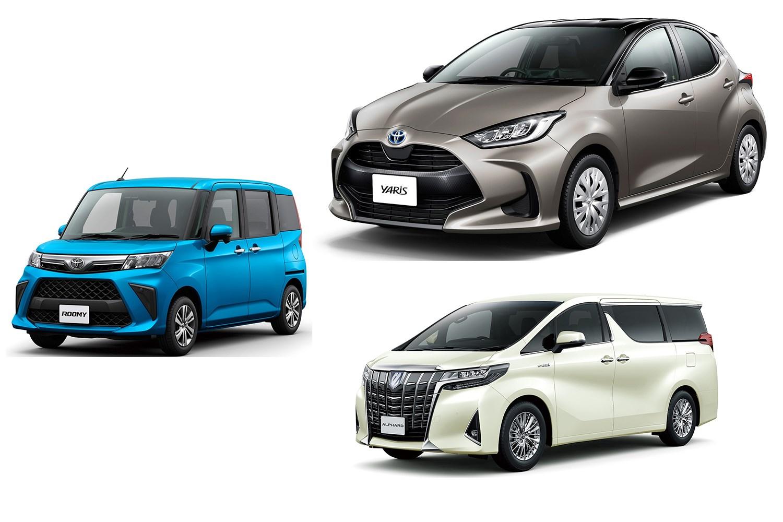 3月新車販売は6ヶ月連続でプラス 「ヤリス」「ルーミー」「アルファード」などがけん引