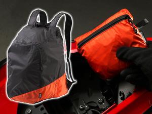 バイクで使いやすいエコバッグ「ULヘルメットインエコリュック」「UL防水エコリュック」がドッペルギャンガーから発売!