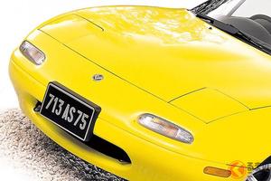 まさに正統派スポーツカー! 駆動方式別ハンドリング命の車3選