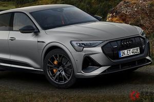 黒い、黒すぎる! アウディ電動SUV「e-tron」にブラックエディション追加 欧州で登場