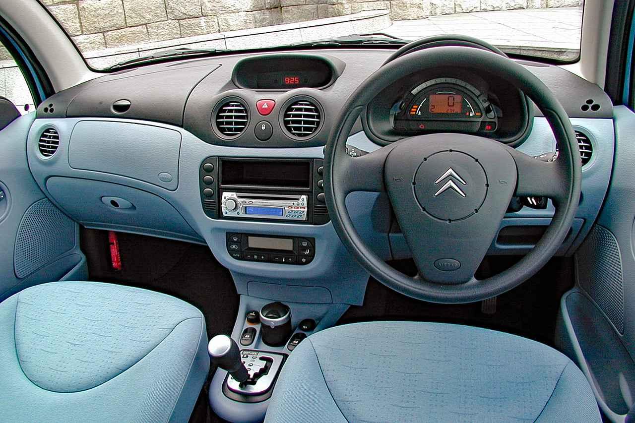 【懐かしの輸入車 56】シトロエン C3は完全新設計の新世代フレンチ コンパクトだった