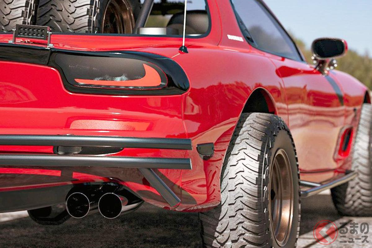 リフトアップ化のマツダ「RX-7 SUV」 なぜスポーツカーをSUV化? カスタムイメージがスゴい!