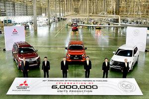 三菱自働車のアセアン拠点「ミツビシ・モーターズ・タイランド」の累計生産が600万台を達成!