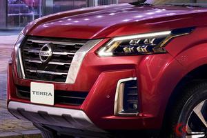 日産のタフ顔3列SUV「テラ」がワイルド感マシマシ! 新型モデルをフィリピンで発売