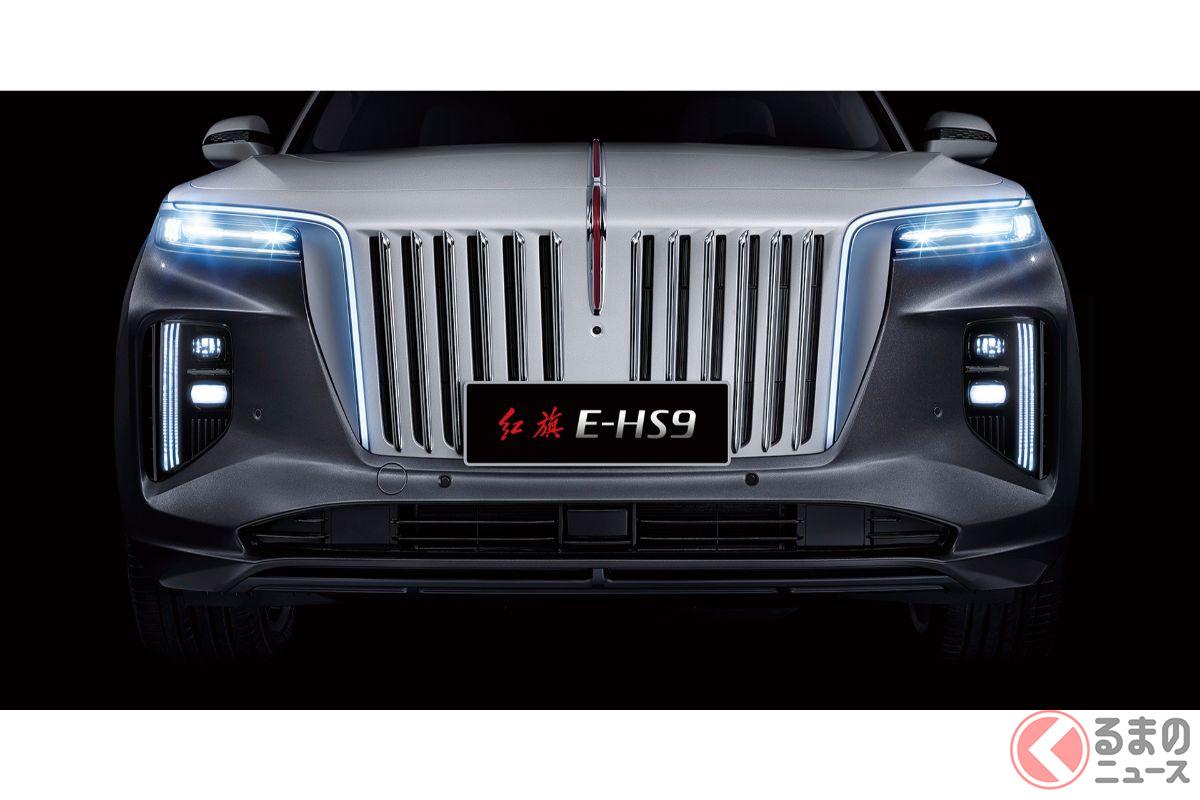 全長5m&1200万円超! 超高級SUV「E-HS9」日本上陸! ロールスロイスSUV並の存在感がスゴイ!