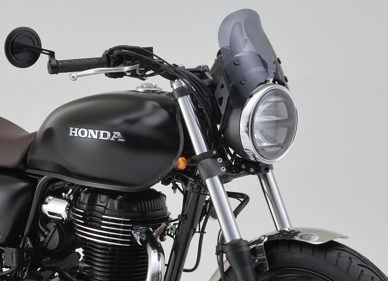 【カスタム】ホンダ「GB350」向けのアフターパーツをデイトナが発表! 第一弾はタコメーター、ショートフェンダーなど