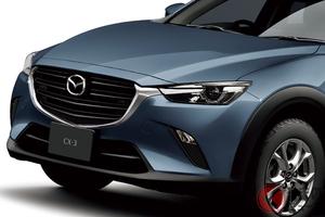 マツダ「CX-3」に軽快に走れる1.5Lガソリン追加! 100周年記念モデルも登場