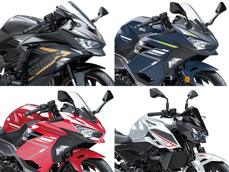 【カワサキ】「Ninja ZX-25R」「Ninja 400/250」「Z400/250」に新グラフィックを採用!