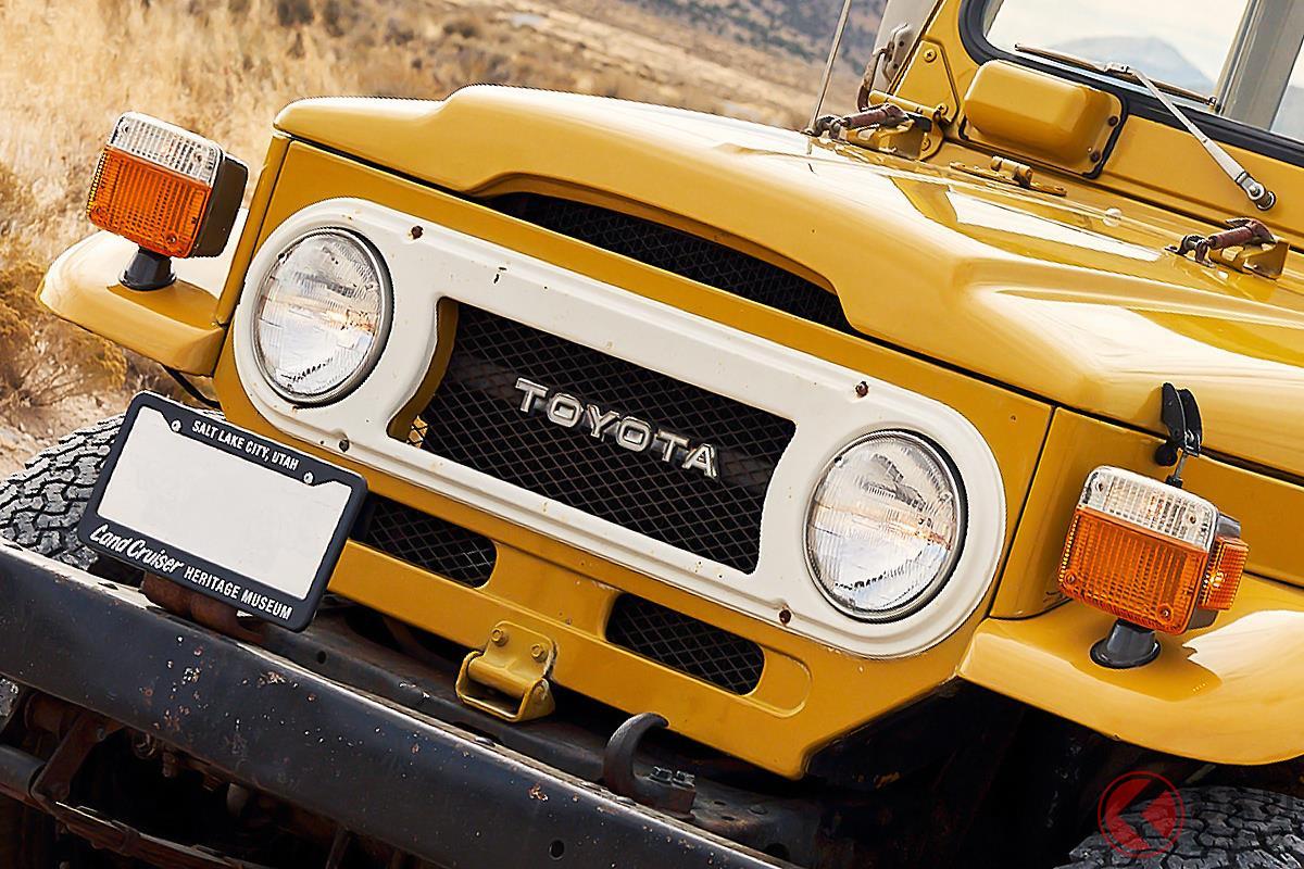 70周年記念! トヨタ「ランクル40」復刻パーツ発表! スープラ&2000GTに続き2022年に発売へ