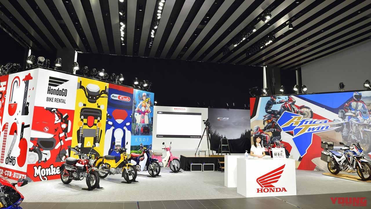 2021年の「第48回東京モーターサイクルショー」開催中止 次回2022年の開催を目指す