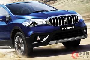 スズキ小型SUV「S-CROSS」にハイブリッド仕様が登場! 販売拡大は国内に波及するか!?