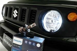 高品質の明るさが超簡単に手に入る! フィリップスの「Ultinon Pro」を実際に取り付けてみた