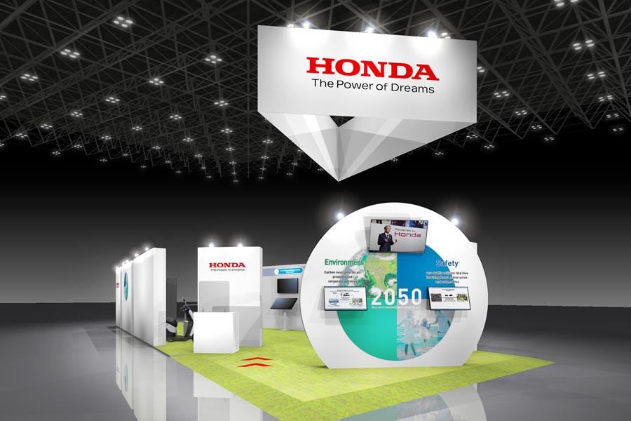 ホンダ 交通諸問題の解決に向けた「ITS世界会議ハンブルグ2021」に出展