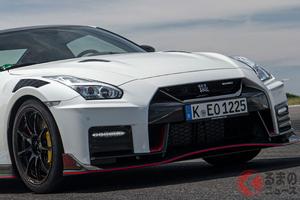 日産「GT-R 2021年モデル」登場! NISMOはパフォーマンスが向上 ブルーの新色追加も