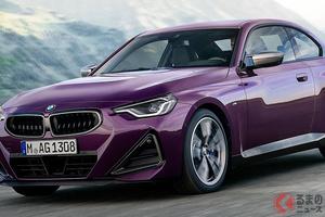 BMW新型「2シリーズクーペ」世界初公開! コンパクトクーペは4シリーズ譲りの後輪駆動で登場