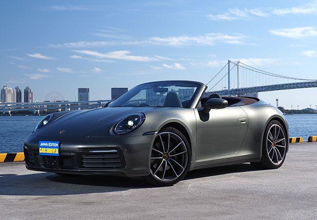 「最新スーパーカー試乗」これぞポルシェ! 911カレラ4カブリオレの、日常を解き放つ自由