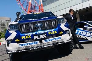 俳優の哀川翔氏率いるラリーチームが「AXCR2019」への参戦を発表 監督としての熱い意気込みとは