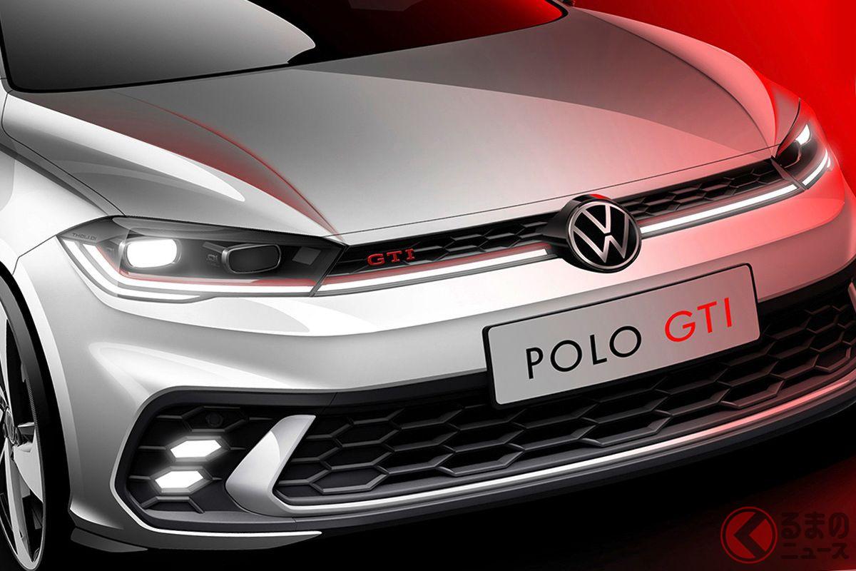 人気のホットハッチ VW新型「ポロGTI」まもなく世界初公開! デザインスケッチを先行公開