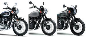 カワサキが「W800」シリーズの2021年モデルを発売! W800/W800ストリート/W800カフェの新色をチェック!
