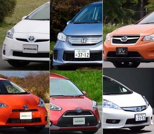 ガソリン価格爆上がりで注目! 今買える「100万円以下」の高年式中古ハイブリッドカー6選