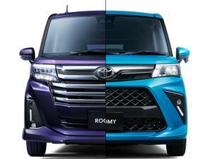 トヨタ ルーミーがマイナーチェンジ。タンクが統合されて販売台数で国内トップになる可能性も