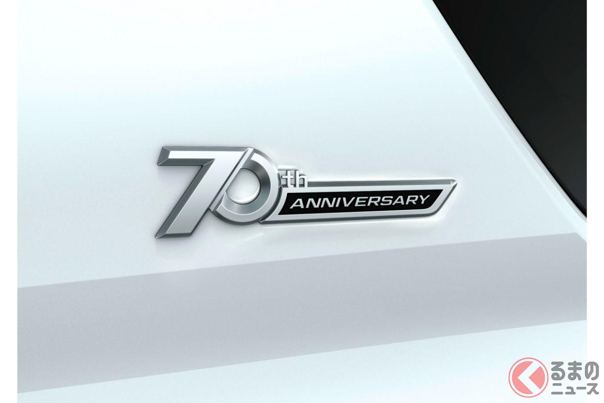 トヨタ「ランクルプラド」刷新! 顔が変わった!? 70周年を記念する特別なモデルも発売へ