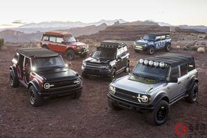 同じデザインである必要はない! フォードが新型「ブロンコ」にカスタマイズの多様性を米で提案