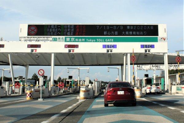 東京五輪は無観客なのになぜ?首都高の1000円上乗せは「やりすぎ」か