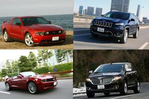ギャップ萌え必至! いま女性が「アメ車」に乗るべき理由とオススメ車5台