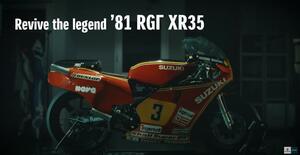 【動画】2スト・スクエア4の音って聞いたことある? スズキ『RGΓ』とランディ・マモラが世界GPを制覇した名機が38年ぶりに吼えた!