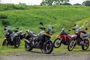 目的別250ccアドベンチャーバイクの選び方【太田安治のスペシャルコラム】