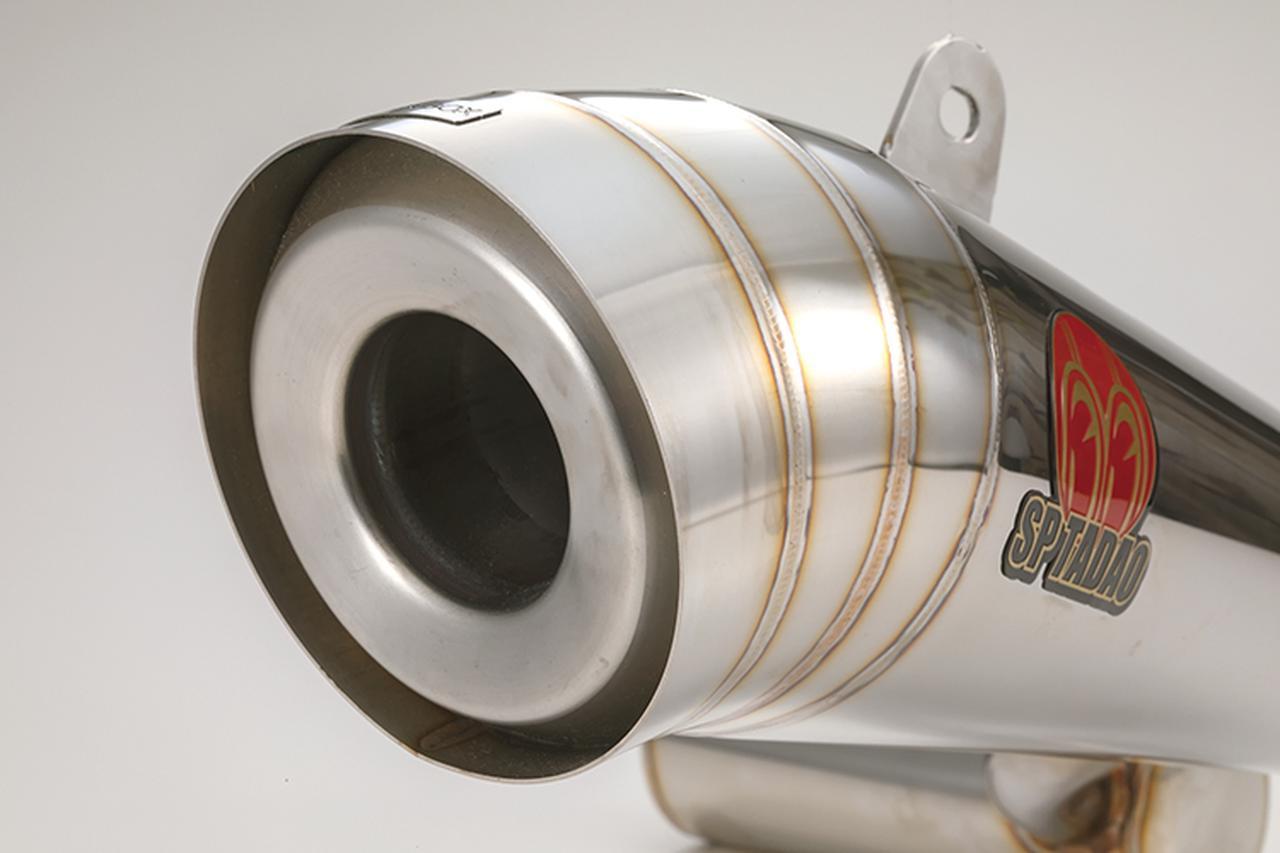 スペ忠のZ900RS用鉄板スリップオンが刷新!SP忠男『POWERBOX MEGAPHONE R』for カワサキZ900RS