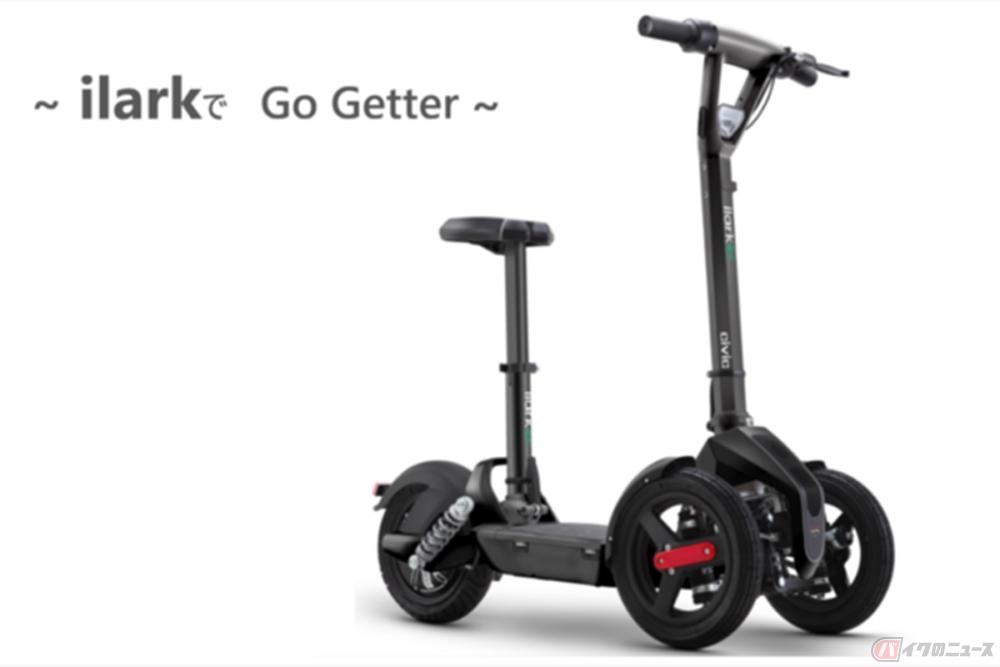 前2輪の電動キックボード型三輪バイク「ilark」登場 ゴールドトライアングル構造により単独倒立も可能に